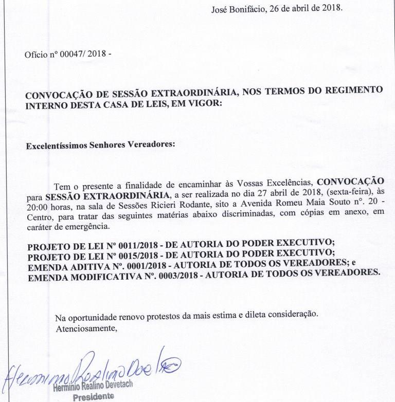 Câmara de José Bonifácio realizará sessão extraordinária sexta-feira, dia 27/04 às 20h00